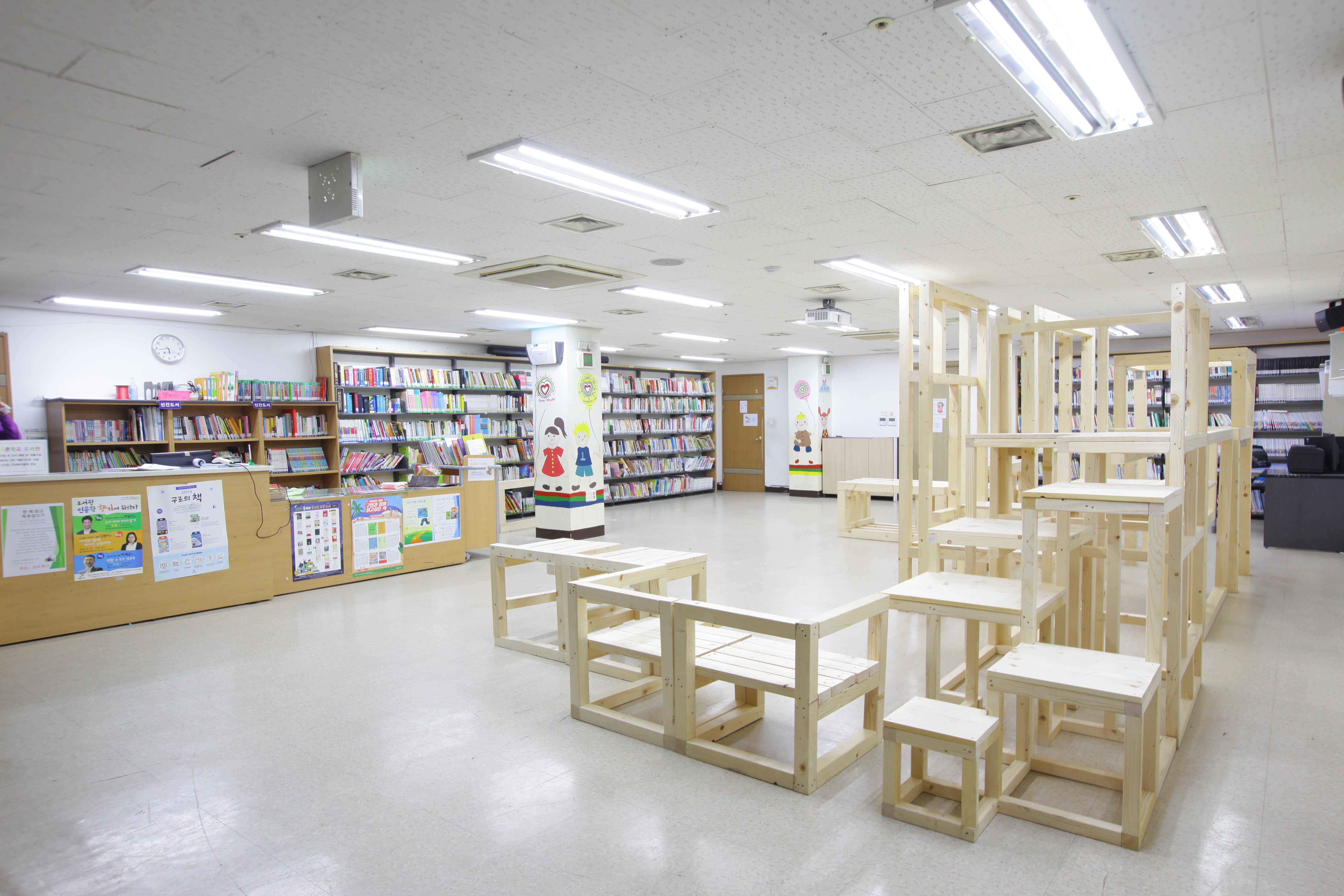 지구촌 학교, 2019